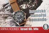 Vojenské hodinky světa č.06 - Izraelské námořní komando