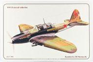 Iljušin Il-2 M Šturmovik - ALUMCARD