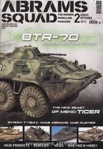 Abrams Squad No. 2/2013