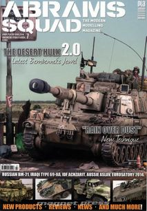 Abrams Squad No. 7/2014