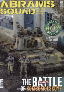Abrams Squad No.19