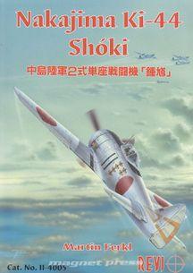 Nakajima Ki-44 Shóki