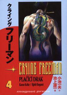 Crying Freeman: Plačící drak 4