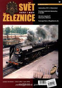 Svět velké i malé železnice č. 59/2016