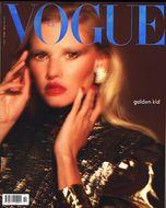 Vogue č.10/2018 (č.2)