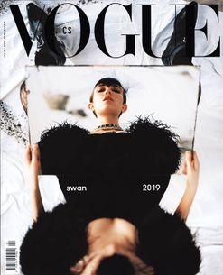 Vogue č.04/2019 (č.7)